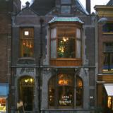 Cafe Restaurant 'Het Land van Kokanje'