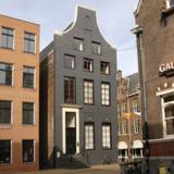 Herenhuis 'Het Calmershuis'