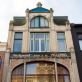 Bedrijfspand met bovenwoning Oosterstraat