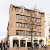 Winkelpand, Vismarkt N.Z.