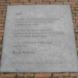 Gedenksteen in plaveisel met gedicht van Rutger Kopland - Rutger  Kopland