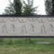 Gedenksteen 500.000ste woning - Rinus  Meijer